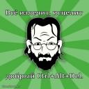 Обложка канала @sysodmins
