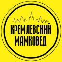 Обложка канала @kremlin_mother_expert