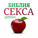 Обложка канала @BBSex