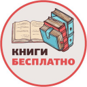 Обложка канала @duosoft_books
