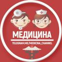 Обложка канала @medicina_channel
