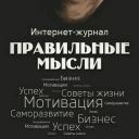 Обложка канала @business_tlgm