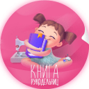 Обложка канала @kniga_ruk
